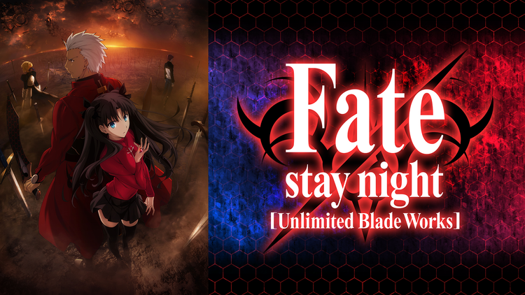 TVアニメ「Fate/stay nig