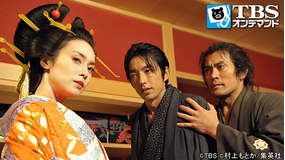 JIN -仁- 第04話