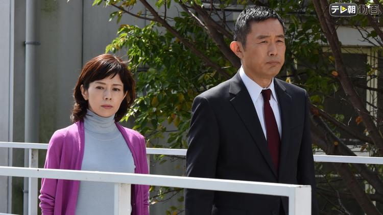 科捜研の女 season15 第02話