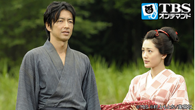 JIN -仁- 第01話