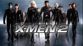 X-MEN2/吹替【ヒュー・ジャックマン主演】