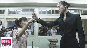 女王の教室 第07話
