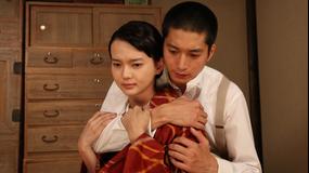 ドラマスペシャル「永遠の0」 第01話