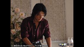 特命係長 只野仁(2007年) 第29話