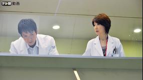 DOCTORS 最強の名医 第01話