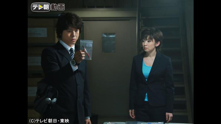 遺留捜査(2013) 第05話