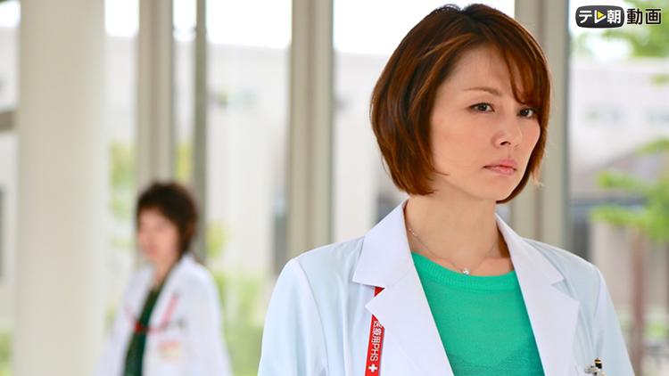 ドクターX -外科医・大門未知子-(2013) 第02話