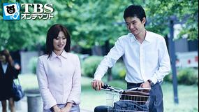 First Love【TBSオンデマンド】 第06話