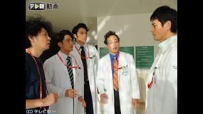 DOCTORS 3 最強の名医 第04話