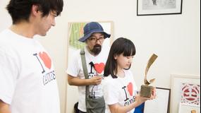 山田孝之のカンヌ映画祭 第06話
