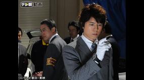 遺留捜査(2011) 第03話