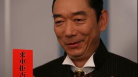 仮面ライダー電王 第07話