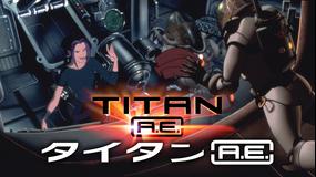 タイタンA.E/字幕