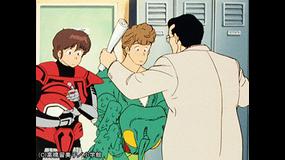 めぞん一刻 デジタルリマスター版 第1シーズン #39