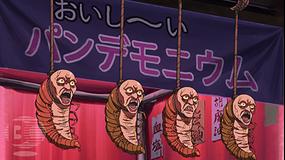 銀魂' 第249話