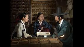 宮廷女官チャングムの誓い 第43話/字幕